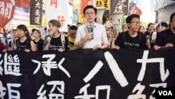 香港眾志及社民連成員約數百人在燭光集會後遊行到中聯辦(美國之音 湯惠芸攝)