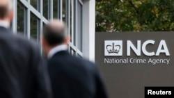 영국 런던의 국가범죄수사국 건물. (자료사진)