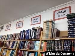 شرکت کتاب لس آنجلس کتابهایی که در ایران اجازه چاپ ندارند را منتشر می کند