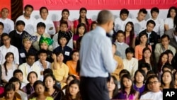 The audience listen to U.S. President Barack Obama answer questions at the Young Southeast Asian Leaders Initiative (YSEALI) town hall in Yangon, Myanmar, Friday, Nov. 14, 2014.