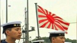 Япония анонсировала реформу в области безопасности