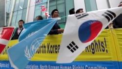 [인터뷰] 북한 반인도범죄철폐 국제연대 권은경 사무국장