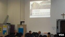 香港天主教團體舉辦「獅子山下話民主」研討會,探討後佔領行動香港民主運動發展 (美國之音特約記者 湯惠芸拍攝)