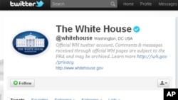 白宫推特转播奥巴马讲话