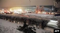 Sân bay Domodedovo ở Moscow