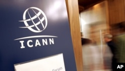 FILE - People enter ICANN's public forum in Lisbon, Portugal in this 2007 photo.