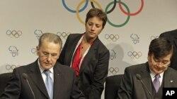 САД нема да конкурираат за домаќин на Олимписките игри во 2020