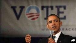 President Barack Obama speaks to young voters at George Washington University in Washington, D.C.
