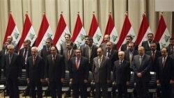 دولت جدید عراق