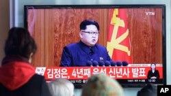 Kim Jong Un atoa hotuba, Jan. 1, 2016.