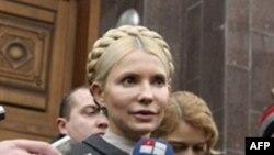 Ukraina ngre akuza kundër udhëheqëses së opozitës, Yulia Tymoshenko