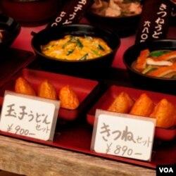 Beberapa produk makanan segar dari Jepang.