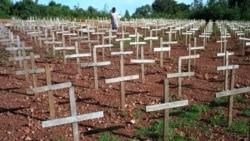 Rewards For Justice Rwanda Genocide