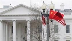 بازتاب سفر رییس جمهوری چین در کنگره آمریکا