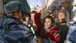 ناسیونالیست های روسیه در مسکو راه پیمایی می کنند