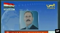 A still image taken from Yemen TV footage shows a picture of Yemen's President Ali Abdullah Saleh during an audio broadcast, June 3, 2011