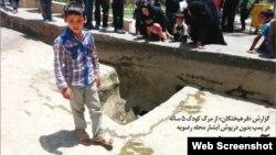تصویری که روزنامه فرهیختگان از محل مرگ دختر ۵ ساله در پارک کوهسار منتشر کرده است.