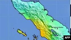 Tâm động đất nằm cách đảo Sumatra khoảng 205 kilomét về hướng tây bắc, và sâu 46 kilomet dưới Ấn độ dương