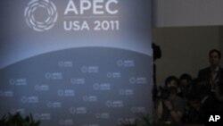 하와이에서 열린 아시아태평양 경제협력체(APEC) 정상회의