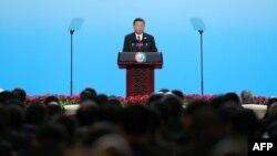 Le président chinois Xi Jinping lors de la cérémonie d'ouverture du sommet entre dirigeants chinois et africains au Centre national des congrès de Beijing, le 3 septembre 2018.