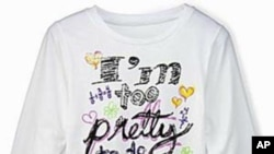 """J.C. Penney stopped selling this t-shirt which reads, """"I'm too pretty to do homework, so my brother has to do it for me,"""" after an online backlash by consumers who considered the shirt design to be sexist."""
