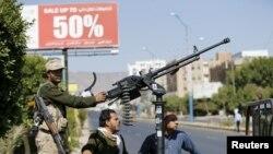 د مارچ میاشتې راهیسې په یمن کې د حوثي یاغیانو ضد عملیاتو کې د سعودي شاوخوا ۸۰ تنه وژل شوي چې ډېر یې سرتېري او سرحدي ځواکونه دي.