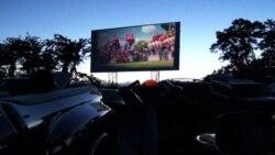 Кинотеатры на колесах