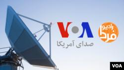 Radio Farda and VOA's Persian radio show start the day on new VOA satellite TV feed.