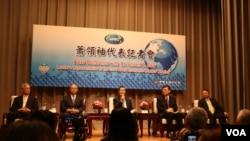 台湾召开APEC行前记者会 (美国之音记者李逸华拍摄)