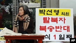 단식투쟁하고 있는 박선영 의원