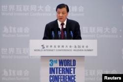 中国主抓党务和意识形态的常委刘云山在浙江乌镇世界互联网大会上讲话(2016年11月16日)