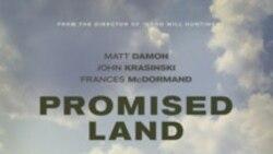 'Promised Land' หนังใหม่ของ Matt Damon ที่สะท้อนปัญหาเรื่องการขุดเจาะน้ำมันและแก๊สธรรมชาติจากหิน shale ในอเมริกาที่กล่าวกันว่า ส่งผลกระทบเชิงลบต่อระบบนิเวศน์ น่าดูหรือไม่ รัตพล อ่อนสนอทและนิตยา มาพึ่งพงศ์มาเล่าให้ฟัง