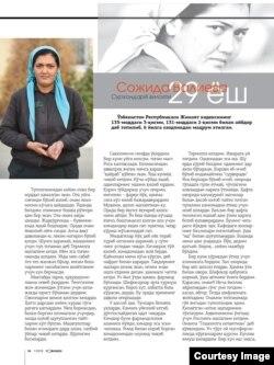 """Farhod Umarovning """"Yosh kuch"""" jurnalida chiqqan materillaridan..."""