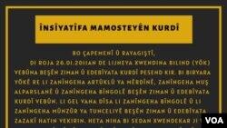 Daxwaza Xwendina bi Zimanê Kurdî li Tirkiyê