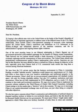 美国26议员致函习近平信件第一页