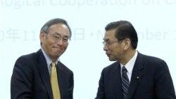آمريکا و ژاپن در زمينه فناوری های جديد انرژی و معادن کمياب همکاری می کنند