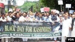 Kashmir Rally-1