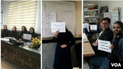 معلمان روز سهشنبه در شهرهای مختلف ایرانتحصن کردند.