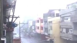 Year's Strongest Storm Makes Landfall in Central Philippines