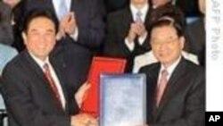 PRC And Taiwan Make History