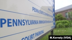 PIRC headquarters in York, Pennsylvania, is less than 2 kilometers away from the York County Prison.