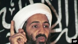 미국에 의해 사살된 알카에다 수장 빈 라덴