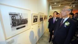 대한민국 임시정부 설립 97주년 기념 사진전 열려