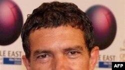 Chương trình Phát triển Liên Hiệp Quốc đã bổ nhiệm diễn viên Tây Ban Nha Antonio Banderas làm Đại sứ Thiện chí chống nạn nghèo đói