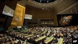 Une vue de l'Assemblée générale de l'ONU