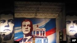 俄羅斯議會選舉投票結束後﹐親克里姆林宮青年組織在莫斯科市中心舉辦音樂會