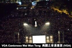 香港支联会组织的维多利亚公园烛光集会纪念八九六四28周年。