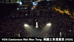 六四28周年香港支聯會維園六四燭光集會 (攝影:美國之音湯惠芸)