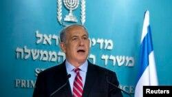 Izraelski premijer Benjamin Netanjahu vrlo je kritičan povodom sporazuma postignutog sa Iranom