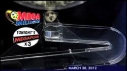 2012-03-31 美國之音視頻新聞: 三張彩票瓜分美國六億四千萬美元大獎